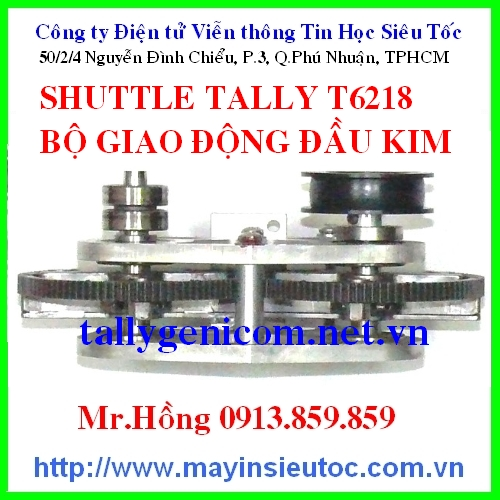 Tally t2340